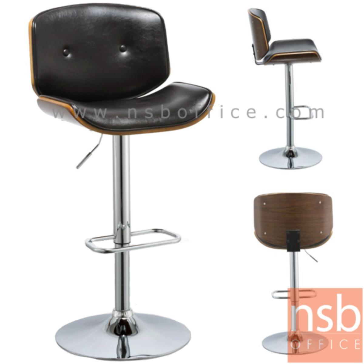 B18A041:เก้าอี้บาร์สูงหนัง PU BY-CAST รุ่น BHS-9871 ขนาด 51W cm. โช๊คแก๊ส ขาโครเมี่ยมฐานจานกลม