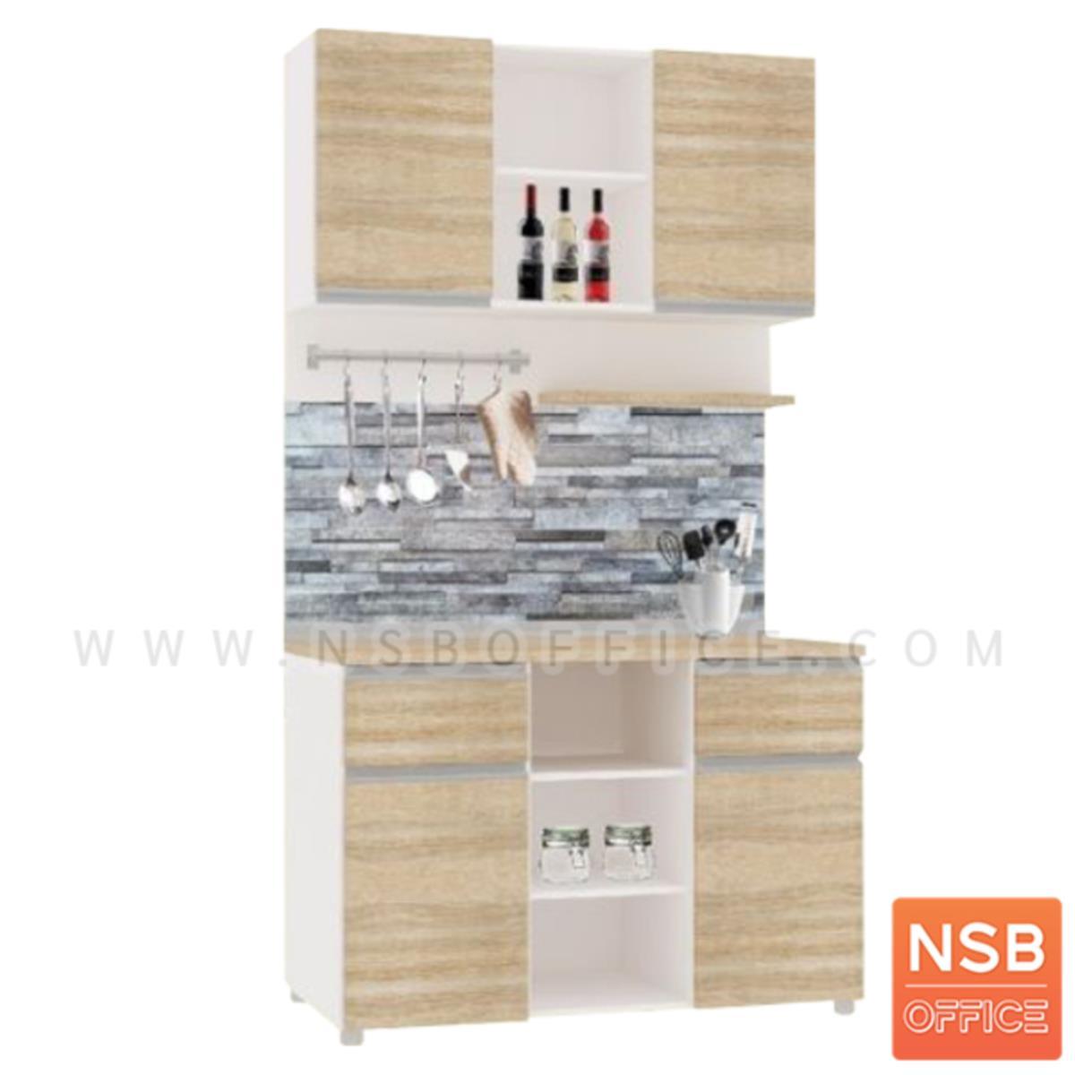 K05A013:ชุดตู้ครัวพร้อมตู้แขวน 2 บานเปิก 2 ลิ้นชัก รุ่น Brielle (เบรียลลี)  สีเนเจอร์ทีค-ขาว