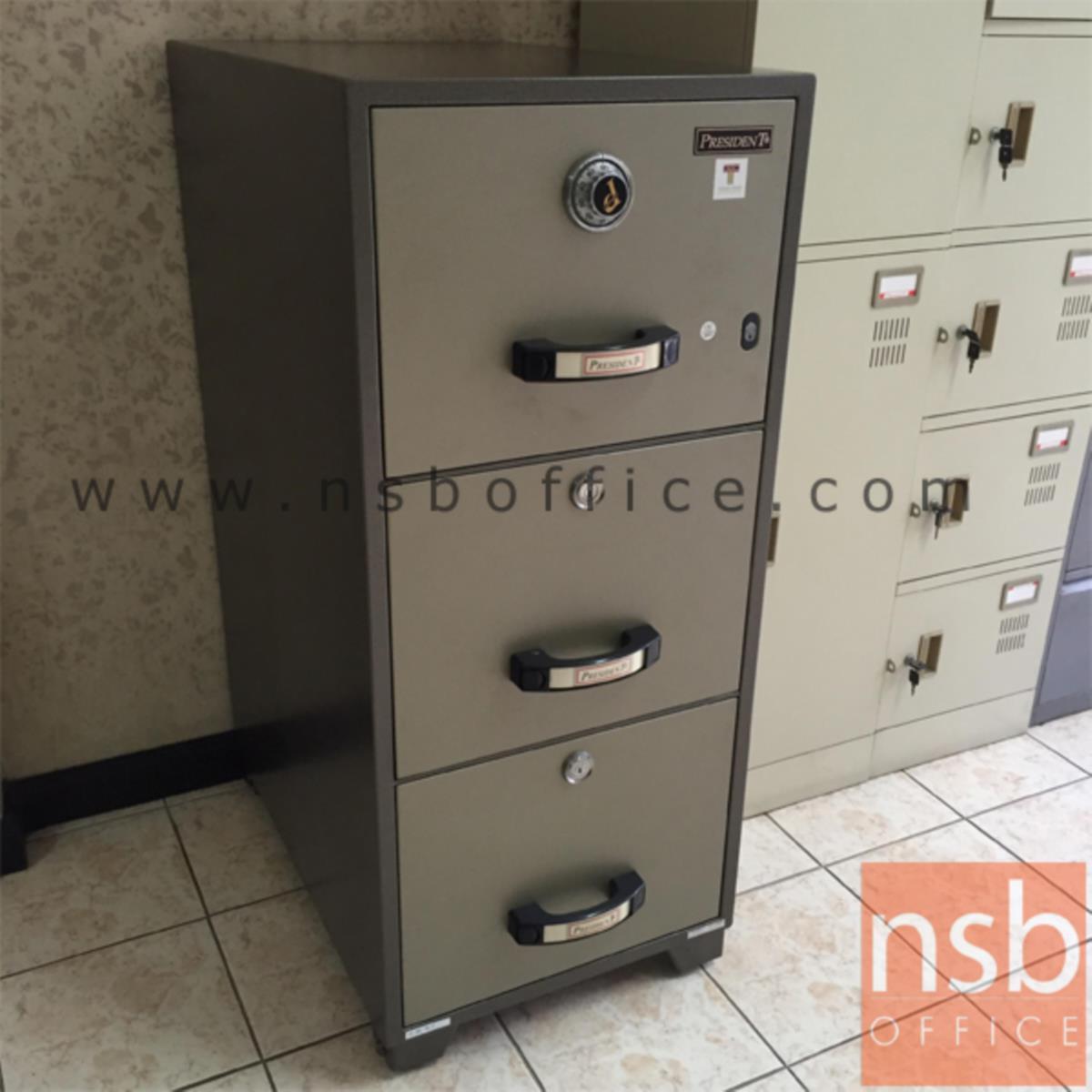 ตู้เซฟ 3 ลิ้นชัก 236 กก. รุ่น PRESIDENT-FRC330 มี 3 กุญแจ 1 รหัส