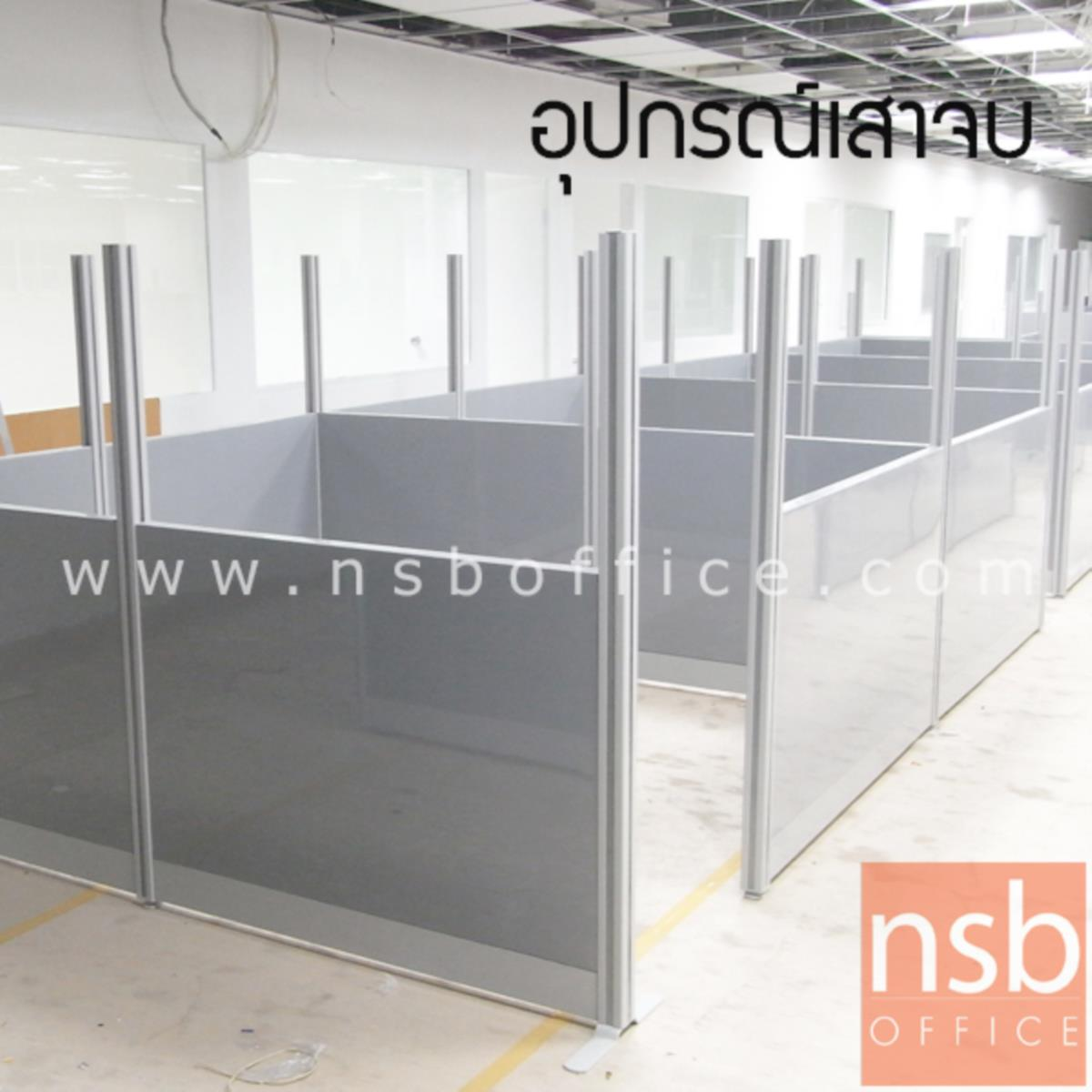P01A019:เสาจบพาร์ทิชั่น P-01-NSB ขนาด ก5.5 ซม. (Post)