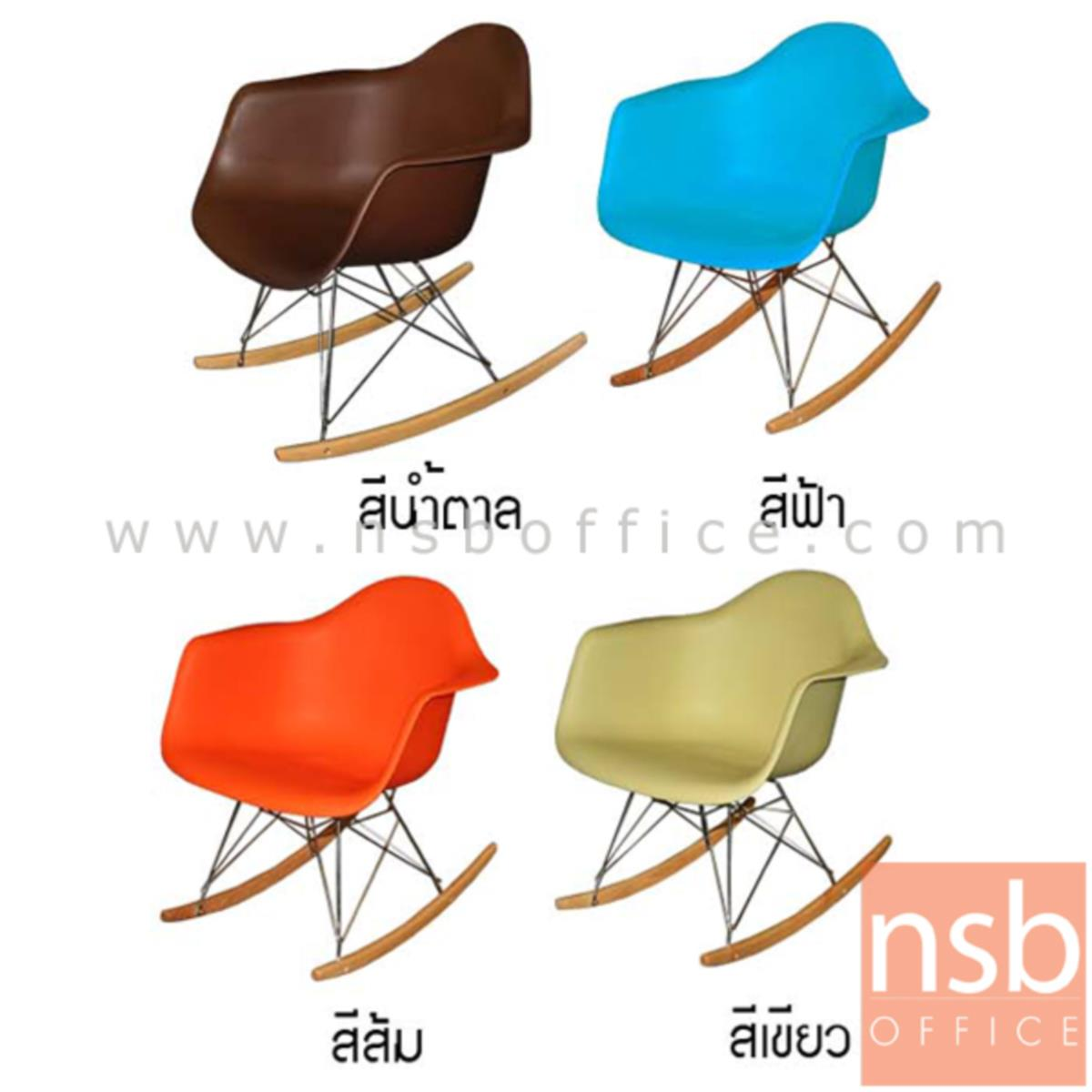 เก้าอี้โมเดิร์นพลาสติก(PP) รุ่น Flying Birds (ฟลายอิ้งเบิร์ด) ขนาด 63W cm. โครงเหล็ก ขาไม้