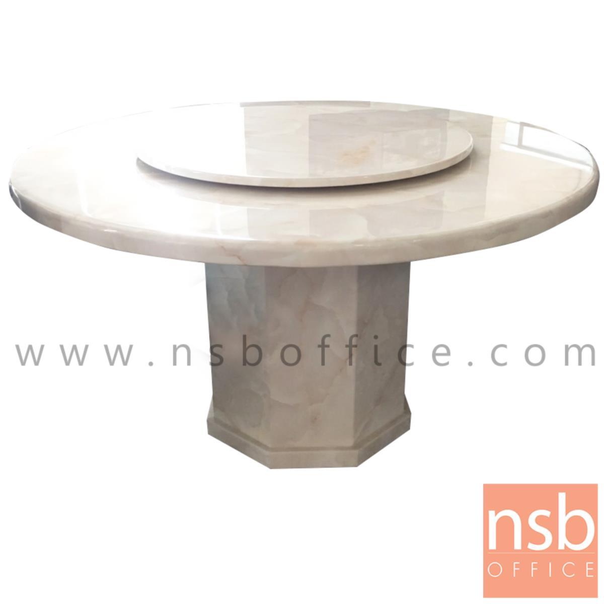 G14A153:โต๊ะรับประทานอาหารหน้าหินอ่อน รุ่น ID-801  ฐานกลมเหลี่ยม