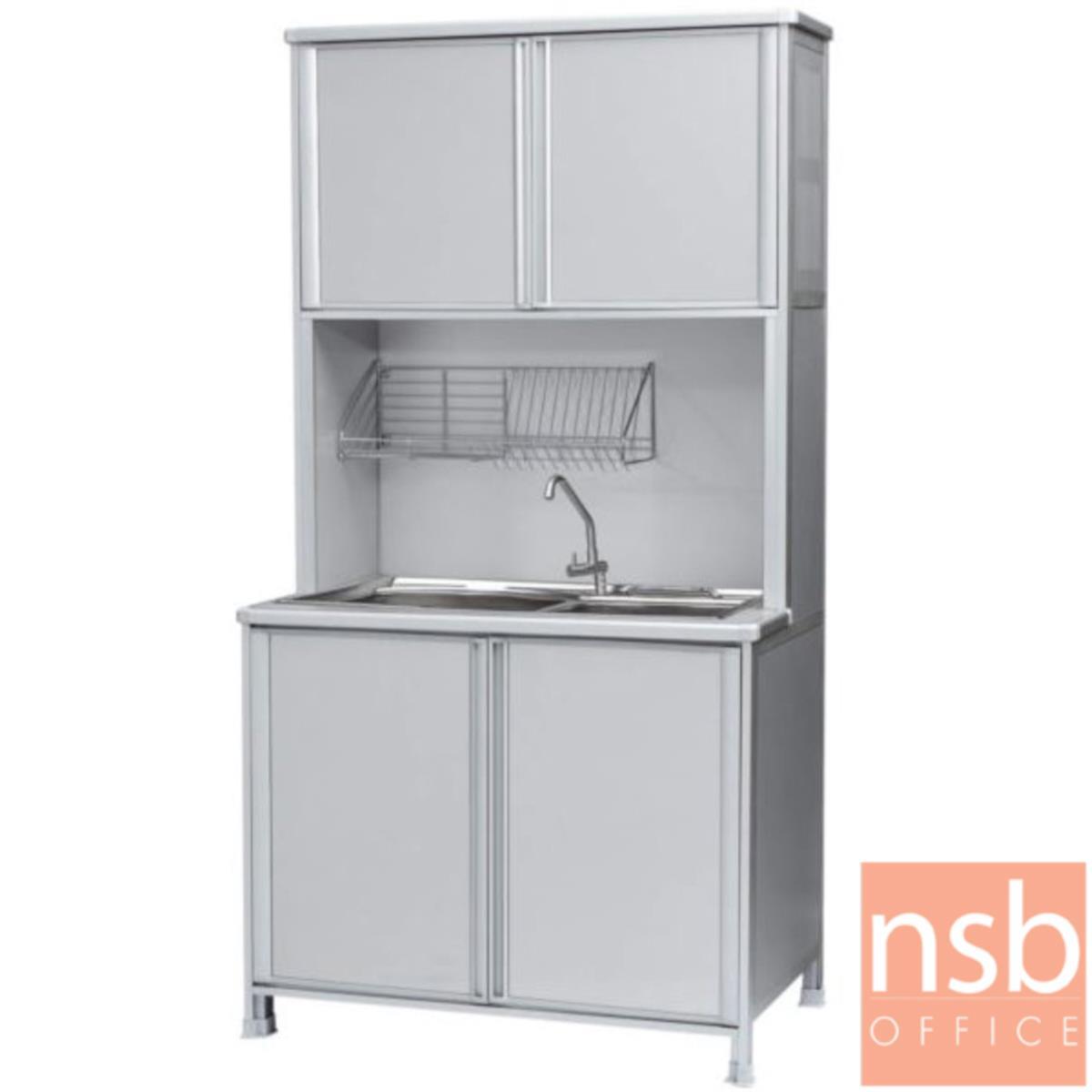 K09A010:ตู้ครัวอลูมิเนียมมีอ่างซิงค์ 2 หลุม พร้อมตู้ต่อบน  กว้าง 102 CM. รุ่น KCS-PM2