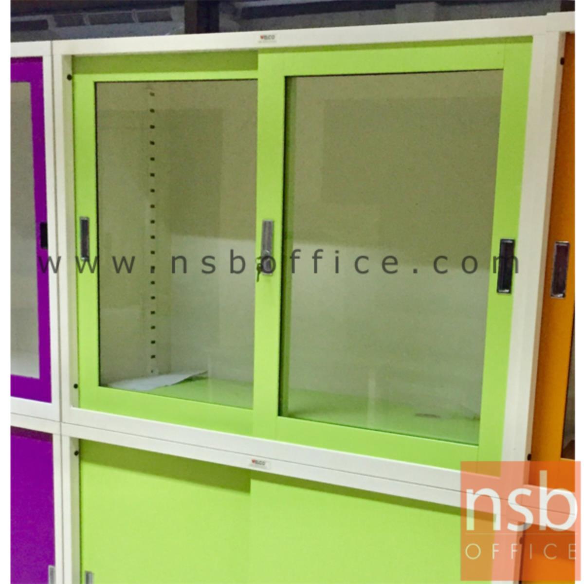 ตู้เอกสารบานเลื่อนกระจกเตี้ย 87.8H cm.  ยี่ล้อเวลโก(WELCO) ขนาด 3, 4 และ 5 ฟุต