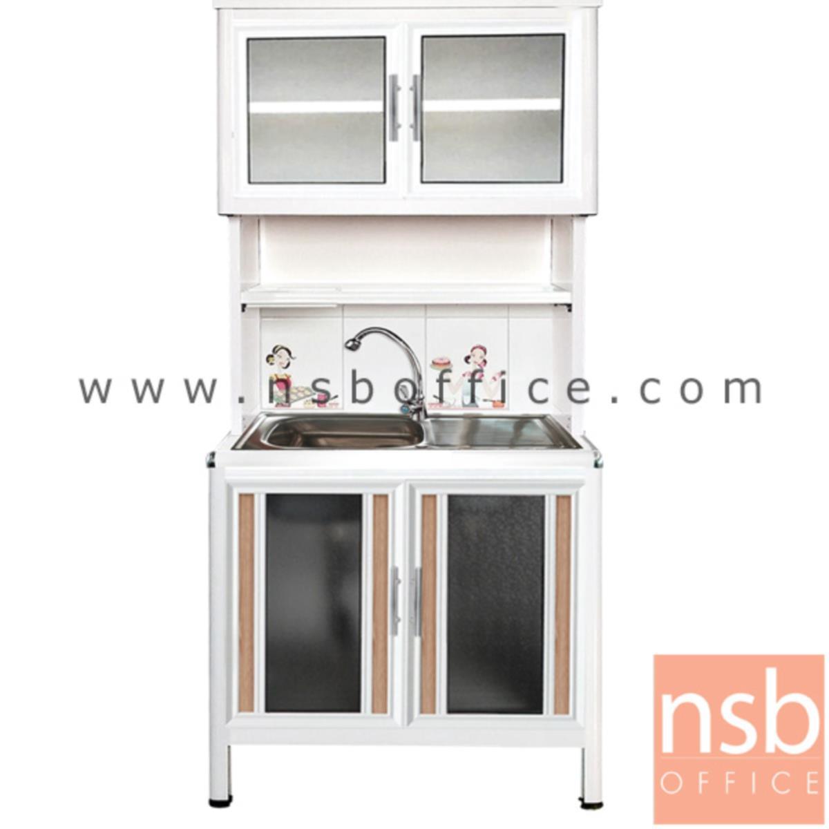 K08A002:ตู้ครัวอลูมิเนียมอ่างซิงค์ 1 หลุม มีที่พักจาน กว้าง 100 ซม รุ่น GAPE 100S