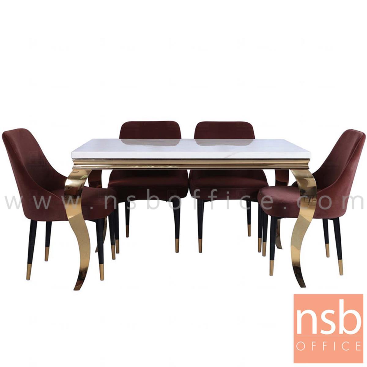 ชุดโต๊ะรับประทานอาหารหน้าหินอ่อน 4 ที่นั่ง รุ่น Fremont (ฟรีมอนต์) พร้อมเก้าอี้เบาะหุ้มผ้า