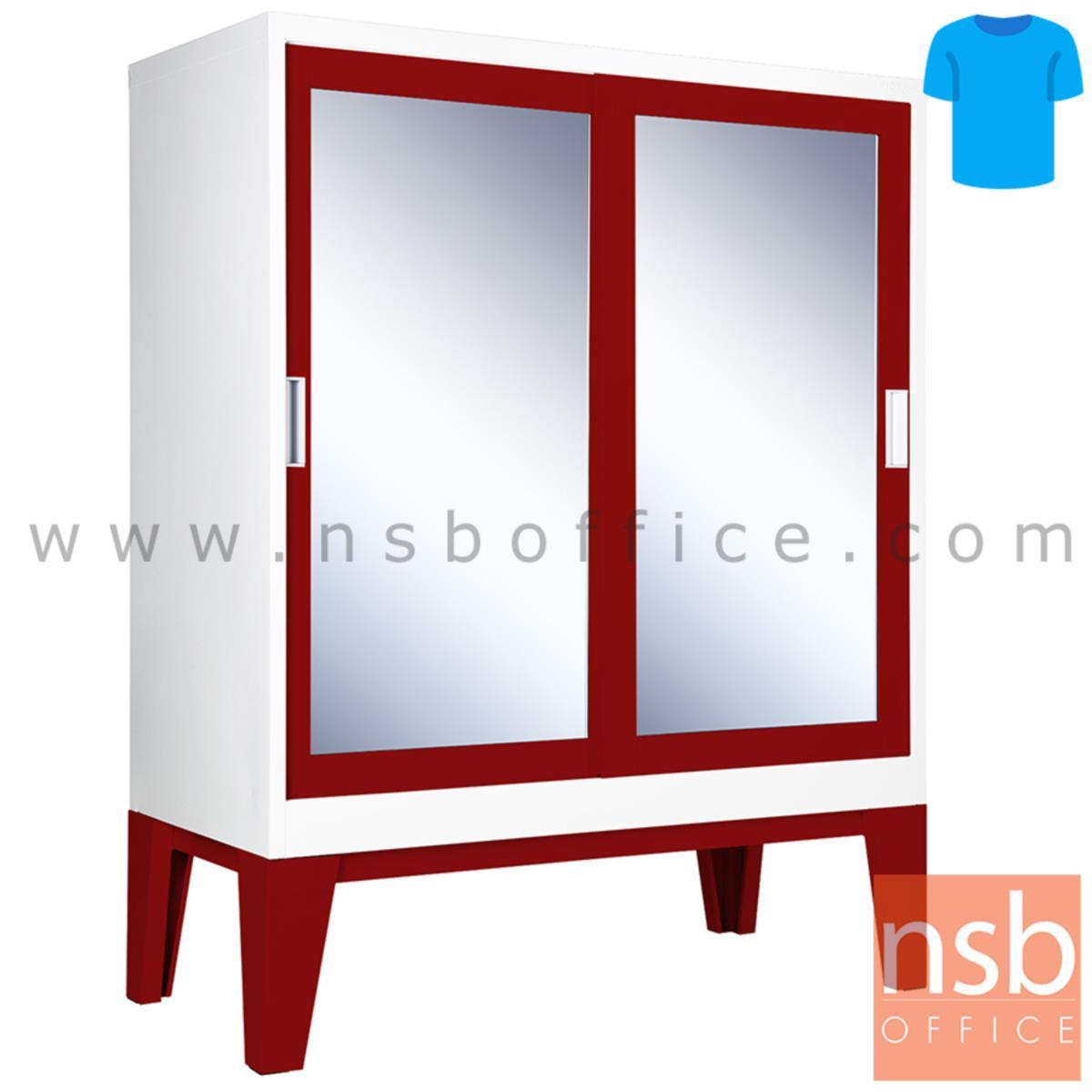 E25A015:ตู้เสื้อผ้า 2 บานเลื่อนกระจกเตี้ย 150H cm. ขาลอย รุ่น WD-03