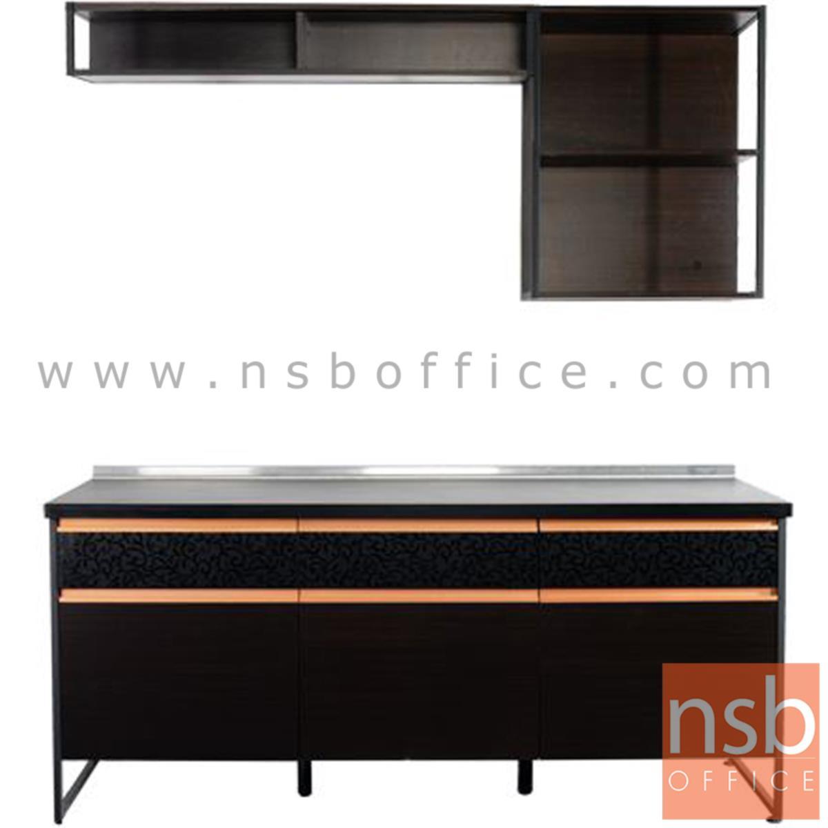 K06A008:ชุดตู้ครัว พร้อมตัวตู้แขวนผนัง รุ่น Sassy (แซสซี่)  ขนาด 180W cm.