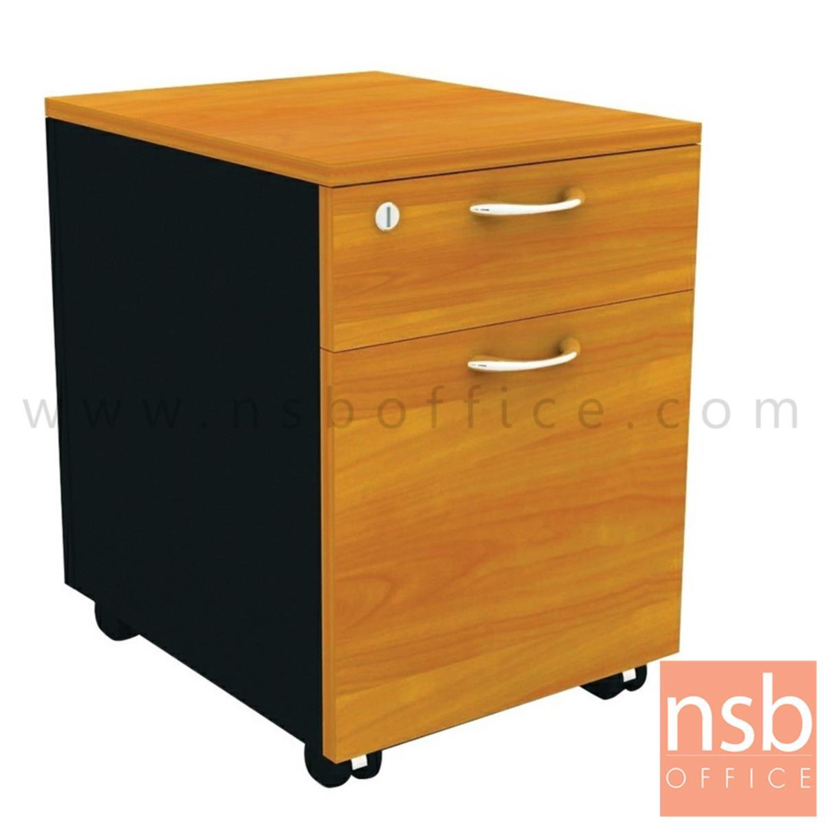 A16A015:ตู้ 2 ลิ้นชักล้อเลื่อน สูง 60 cm. สอดใต้โต๊ะได้ รุ่น Hertzler  เมลามีน