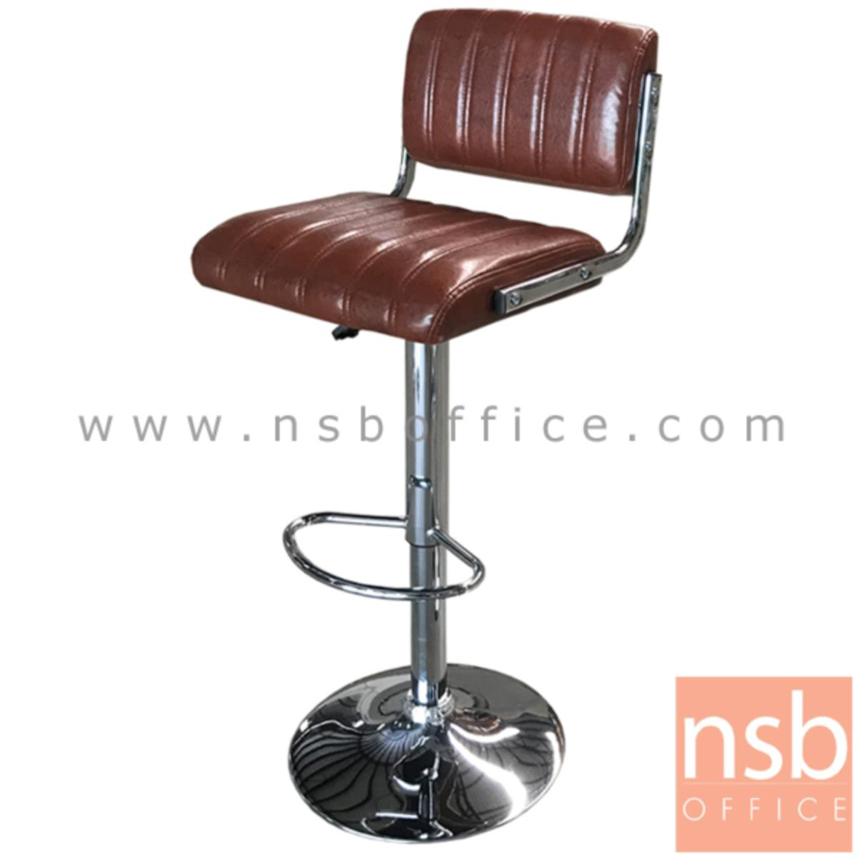 B18A034:เก้าอี้บาร์สูงหนัง PU BY-CAST   รุ่น Motley (มอตลีย์) ขนาด 43W cm. โช๊คแก๊ส ขาโครเมี่ยมฐานจานกลม