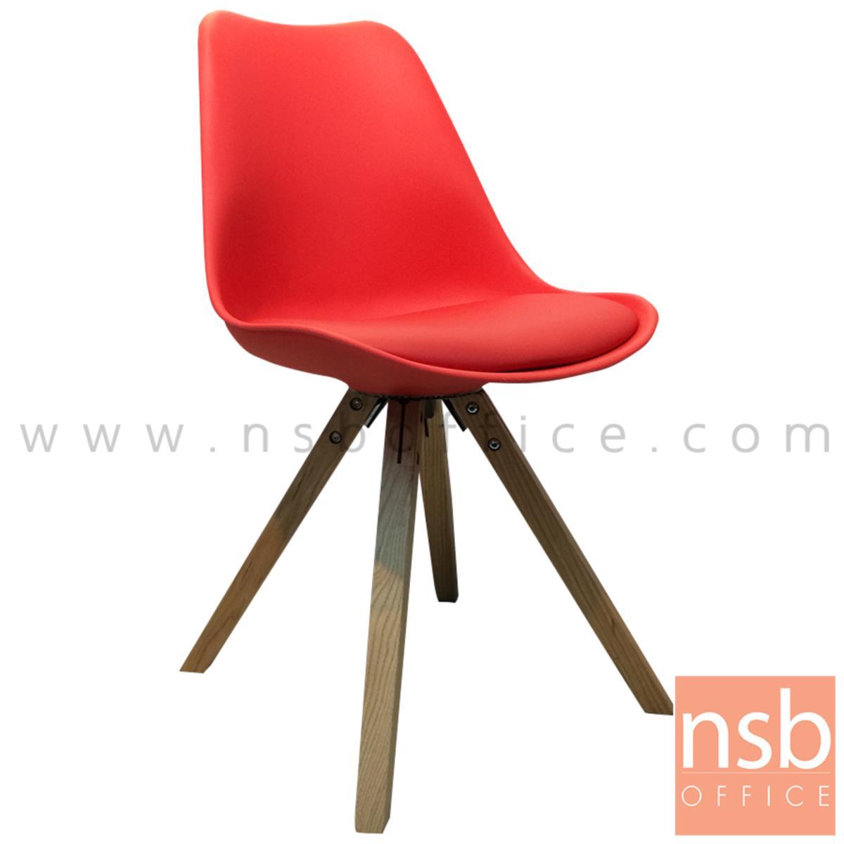 B29A219:เก้าอี้โมเดิร์นหนังเทียม รุ่น Corbin (คอร์บิน) ขนาด 47W cm. ขาไม้