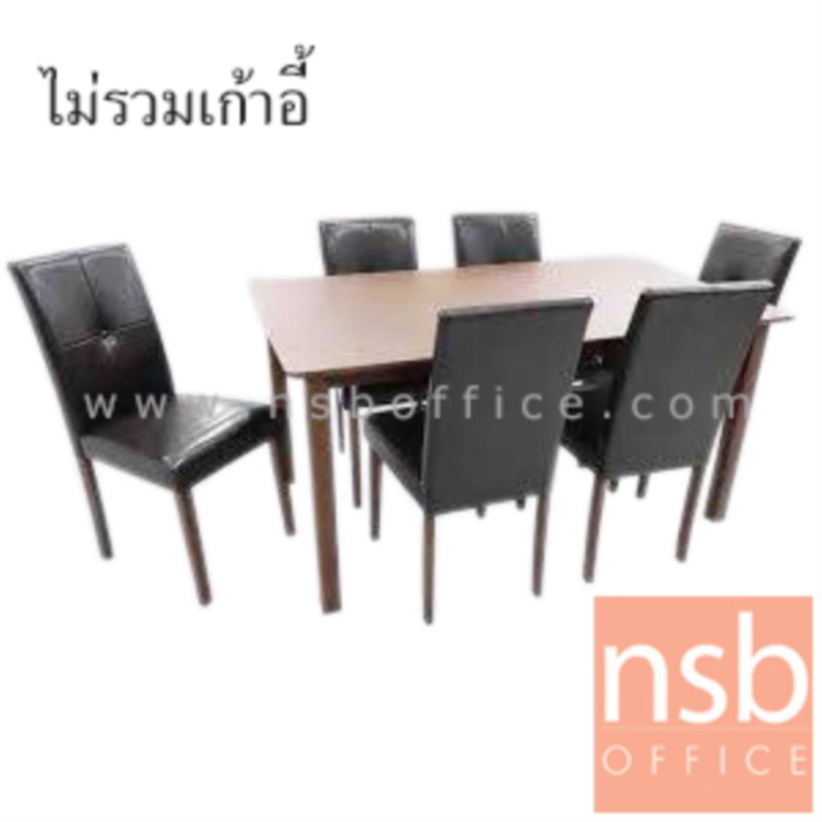 โต๊ะรับประทานอาหารหน้าไม้ MDF รุ่น Gottex (ก็อทเท็กซ์) ขนาด 120W cm.