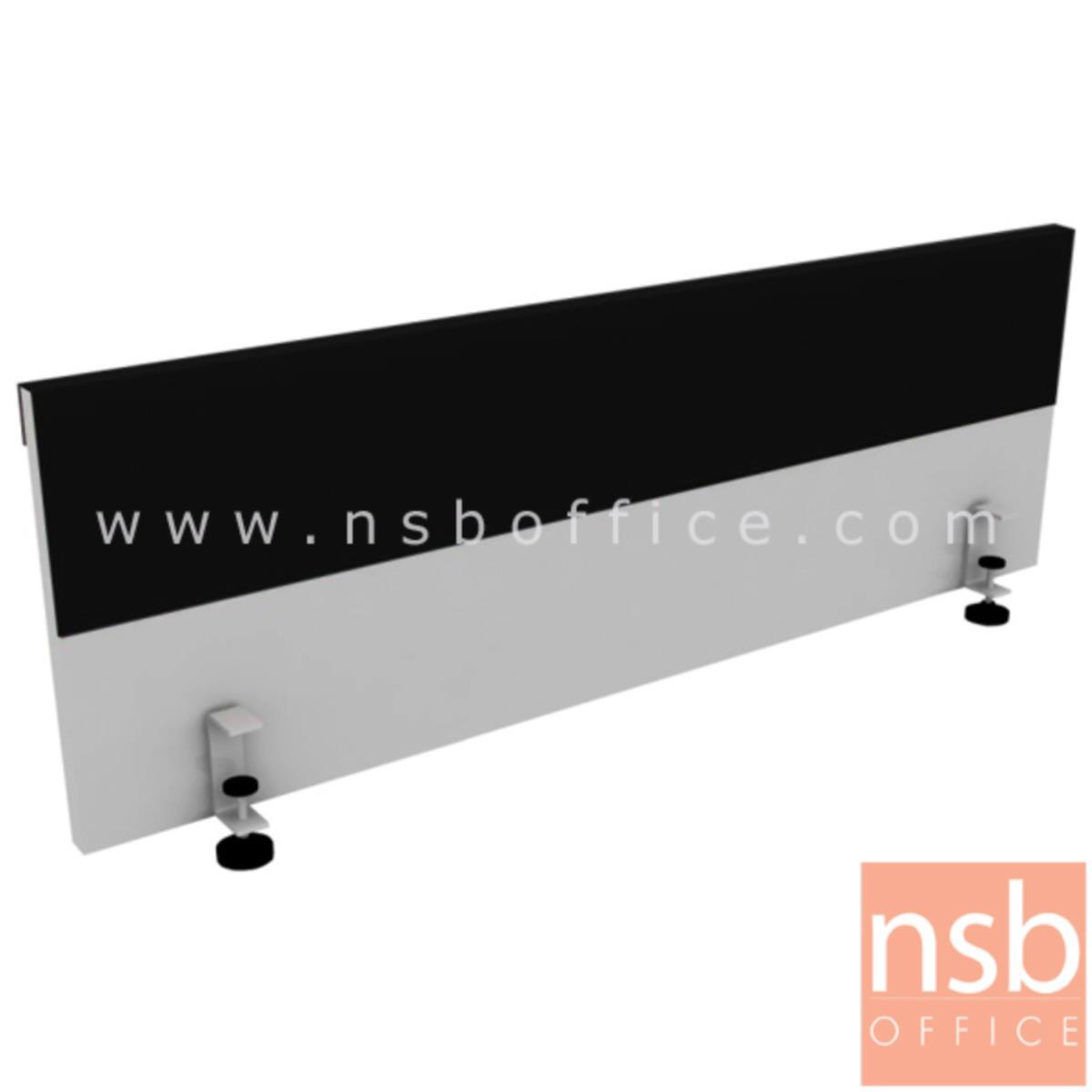 มินิสกรีนไม้เมลามีน พร้อมแถบเหล็กติด magnet รุ่น MS05WS (แบบหนีบหน้าโต๊ะหนาพิเศษ) 120W*40H cm