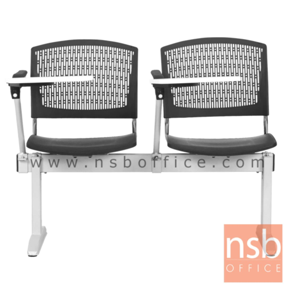 B17A039:เก้าอี้เลคเชอร์แถวเฟรมโพลี่ รุ่น MOFL 2 ,3 และ 4 ที่นั่ง ขาเหล็กพ่นสีขาว