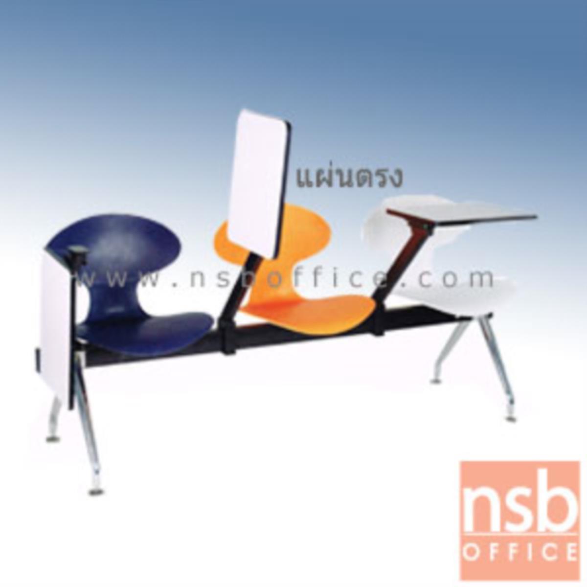 B17A038:เก้าอี้เลคเชอร์แถวเฟรมโพลี่ รุ่น D578 2 ,3 และ 4 ที่นั่ง ขาวีคว่ำเหล็กชุบโครเมี่ยม