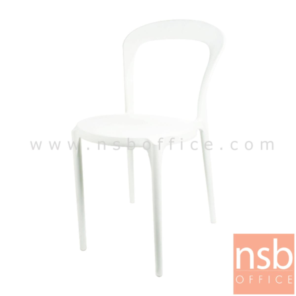 เก้าอี้โมเดิร์นพลาสติกโพลี่(PP) รุ่น PP9228 ขนาด 41.5W cm.