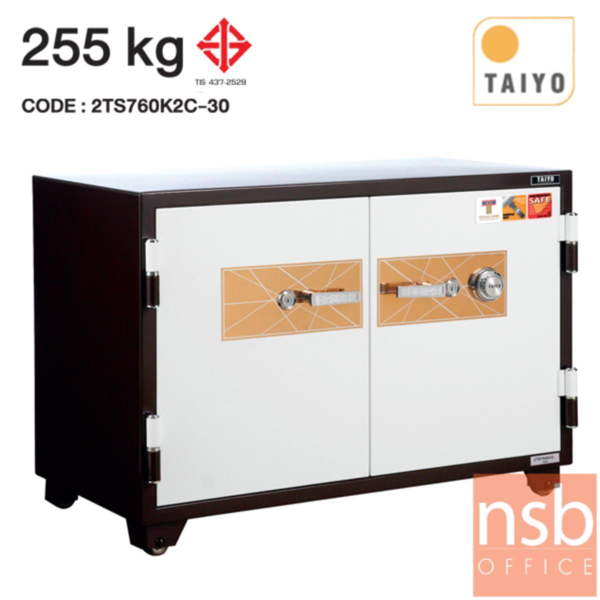 F01A035: TAIYO Pink Gold น้ำหนัก 255 กก.มี มอก. 2 บานเปิด (2TS760K2C-30)