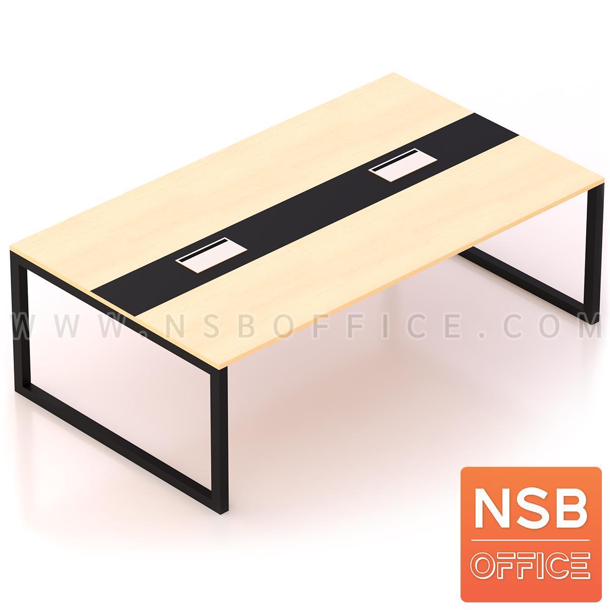 A05A148:โต๊ะประชุมทรงสี่เหลี่ยม   ขนาด 240W cm. พร้อมป็อบอัพ รุ่น A24A047-2 ขาเหล็กเหลี่ยม