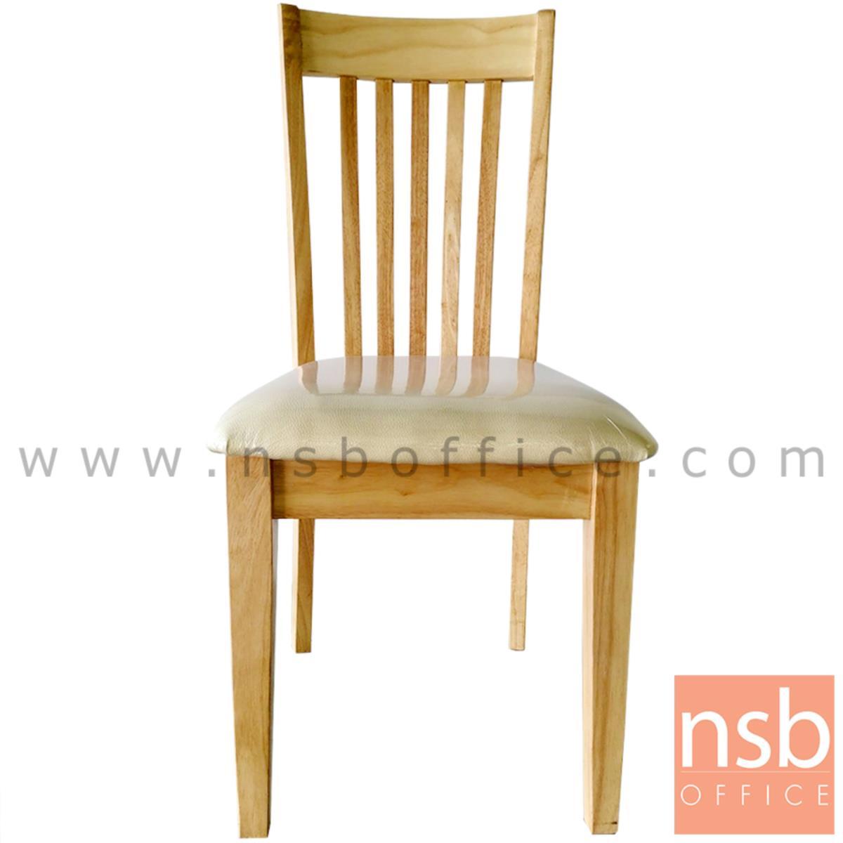 G14A054:เก้าอี้ไม้ยางพาราที่นั่งหุ้มหนังเทียม รุ่น Helga (เฮลก้า) ขาไม้