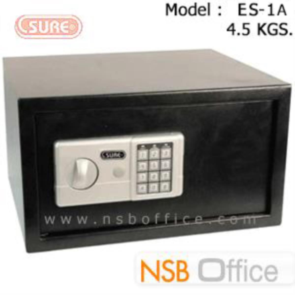 ตู้เซฟดิจิตอล SR-ES-1A (1 รหัสกด / ปุ่มหมุนบิด) ขนาด 31W*20D*20H cm.