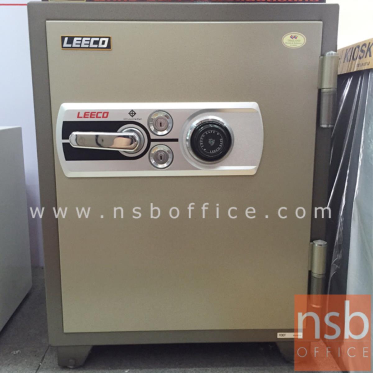 ตู้เซฟนิรภัย 155 กก. ลีโก้ รุ่น LEECO-700T มี 2 กุญแจ 1 รหัส (เปลี่ยนรหัสได้)