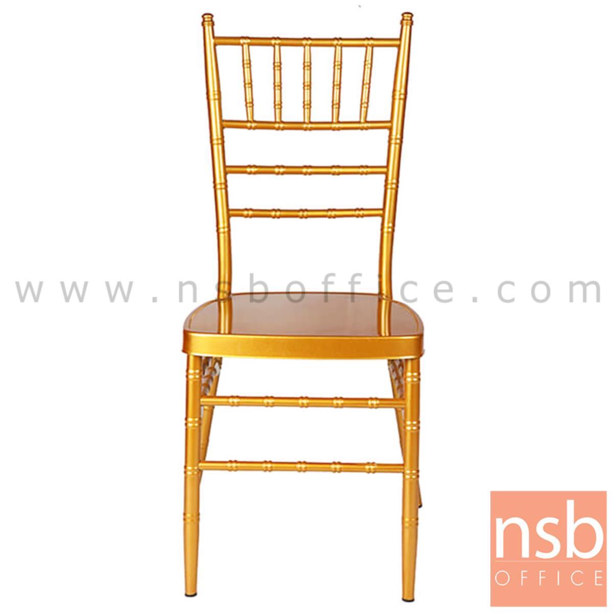 เก้าอี้ชิวารี รุ่น Tiffany (ทิฟฟานี่) ขนาด 40w cm.  โครงขาเหล็ก
