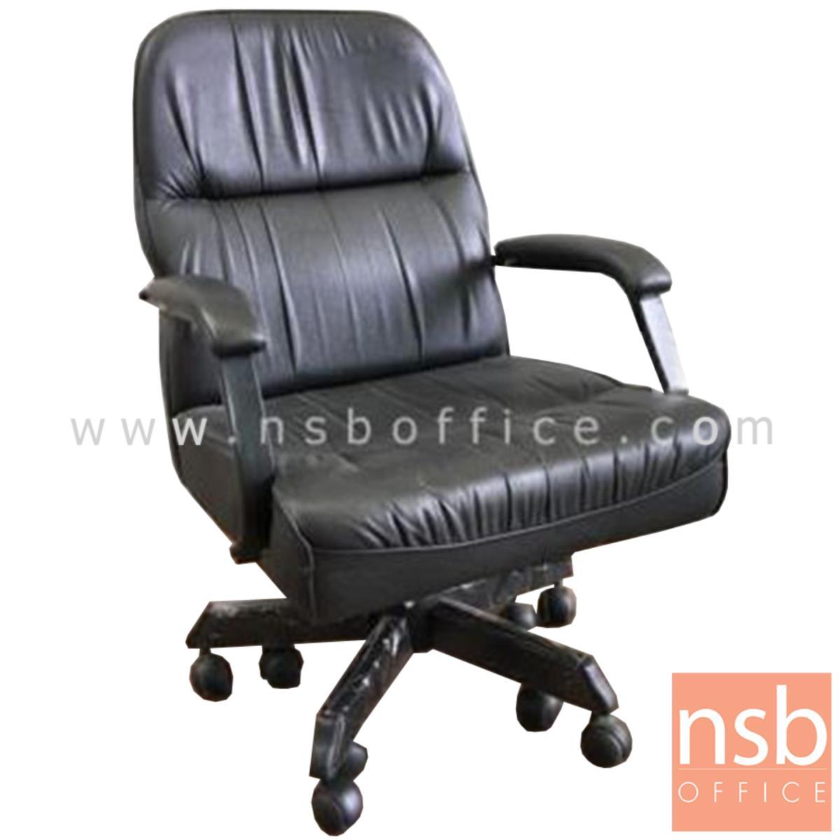 B01A144:เก้าอี้สำนักงาน รุ่น Rogan (โรแกน)  มีก้อนโยก ขาเหล็ก 10 ล้อ