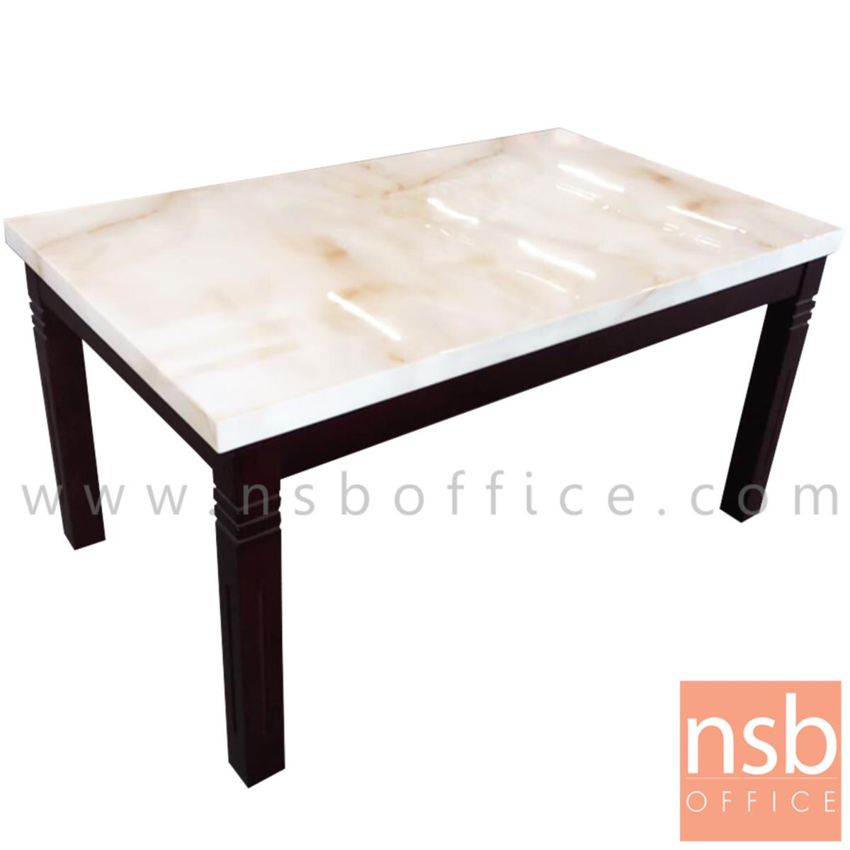 G14A162:โต๊ะรับประทานอาหารหน้าหินอ่อน รุ่น Nicholson (นิโคลสัน) ขนาด 180W cm.  ขาเหลี่ยม