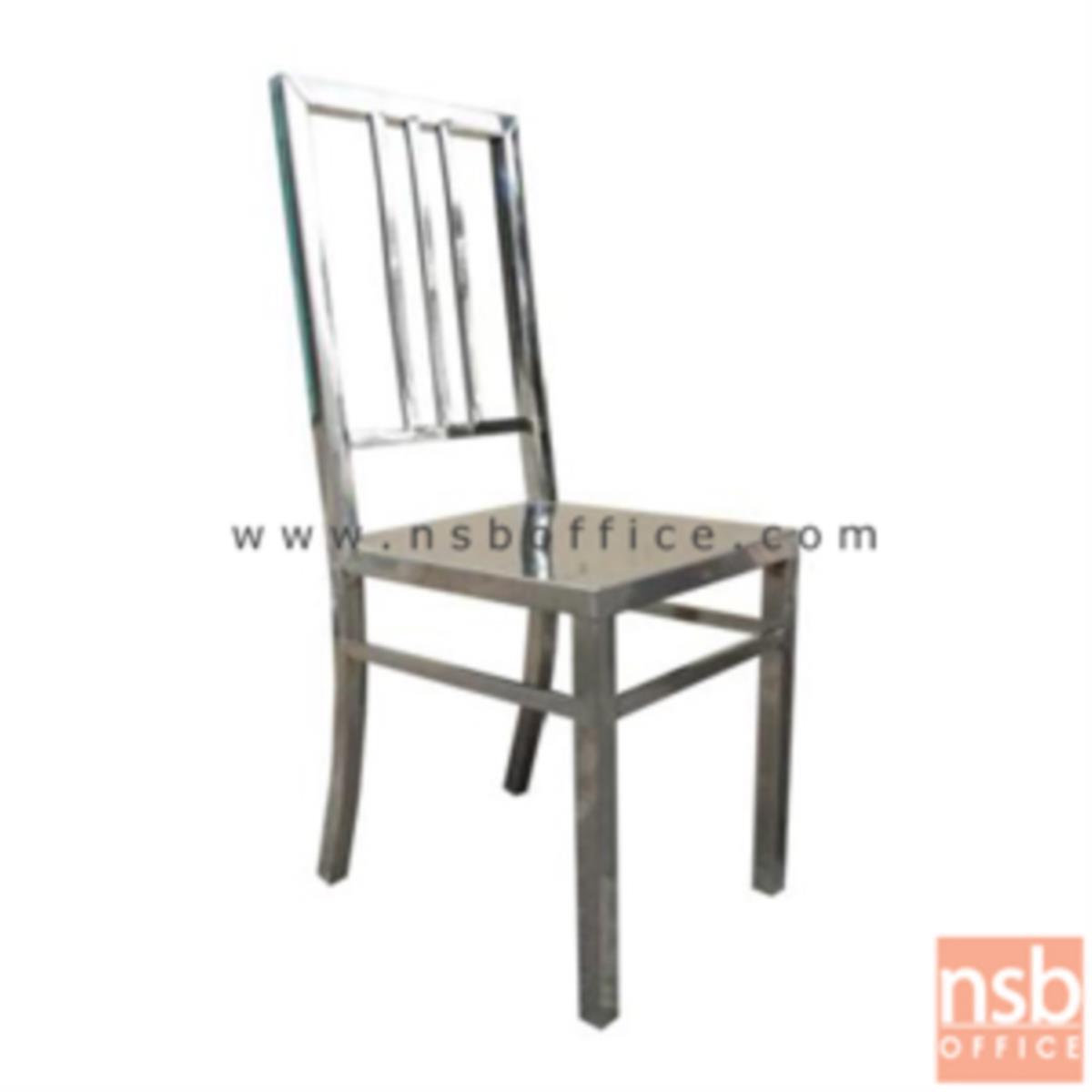 G12A087:เก้าอี้อเนกประสงค์สแตนเลส รุ่น QTS-230  ขาสเตนเลส