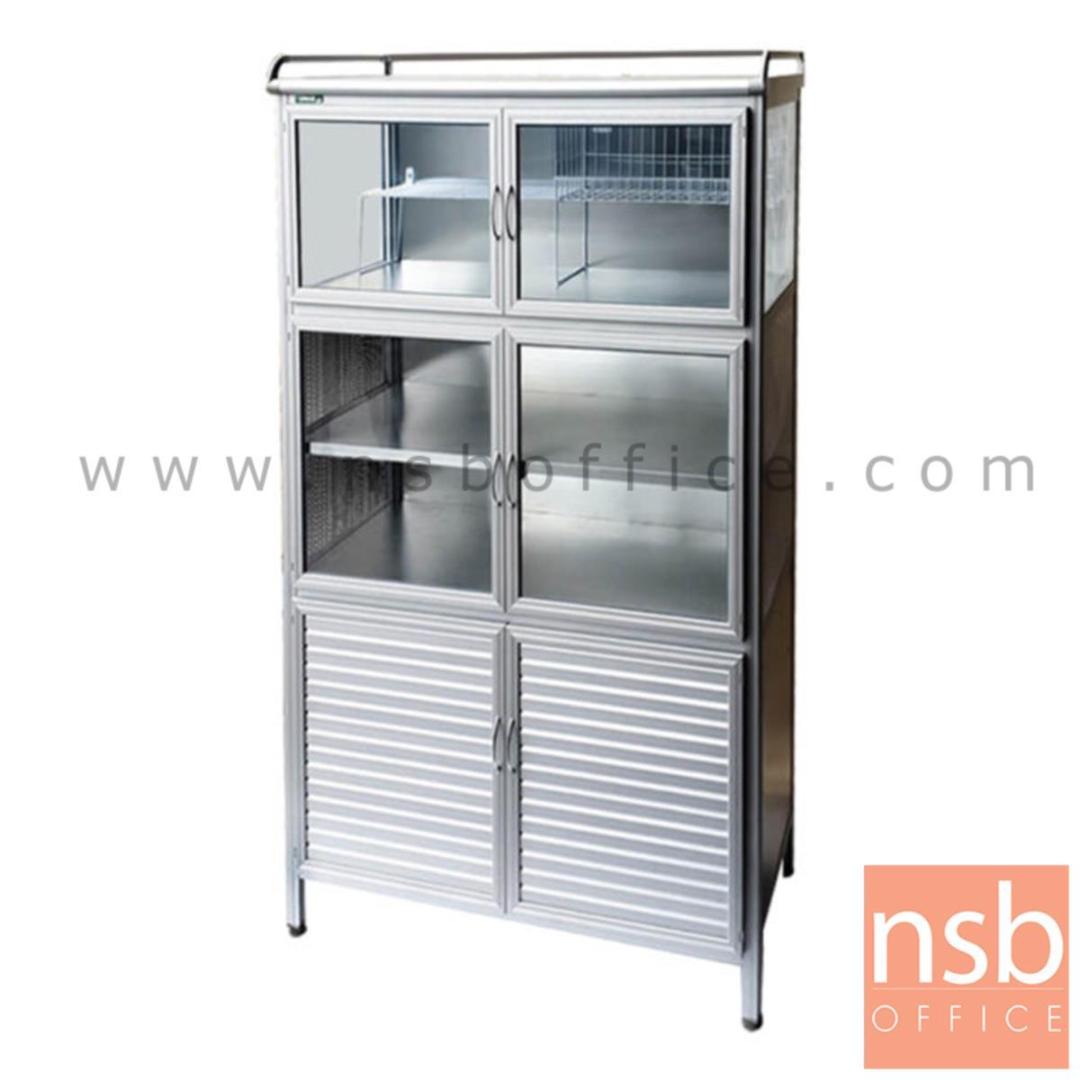 G07A050:ตู้ครัวอลูมิเนียมสีเงินทรงสูง รุ่น FSA  ขนาด 3 และ 3.5 ฟุต