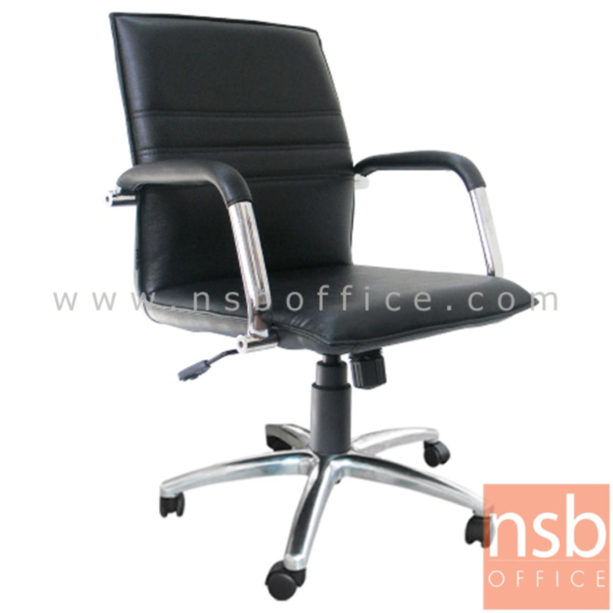 B03A258:เก้าอี้สำนักงาน รุ่น Stanton (สแตนตัน)  โช๊คแก๊ส มีก้อนโยก ขาเหล็กชุบโครเมี่ยม