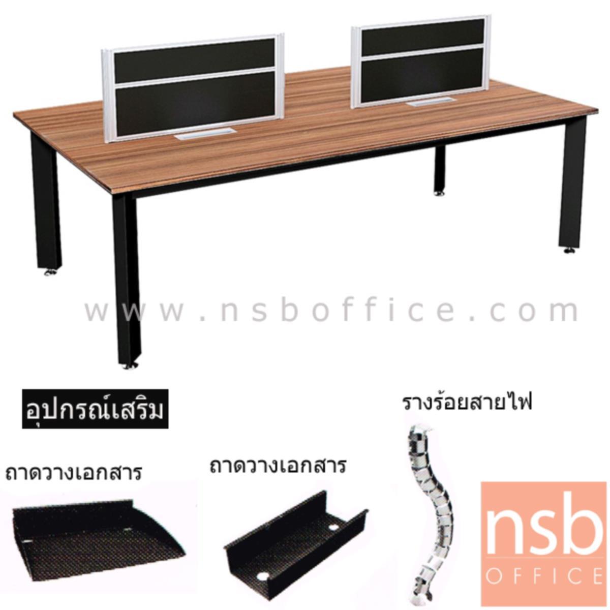 ชุดโต๊ะทำงานกลุ่ม 4 ที่นั่ง  รุ่น Fabiana (ฟาเบียน่า) ขนาด 240W cm. พร้อมป็อบอัพและมินิสกรีนกั้นหน้าโต๊ะ
