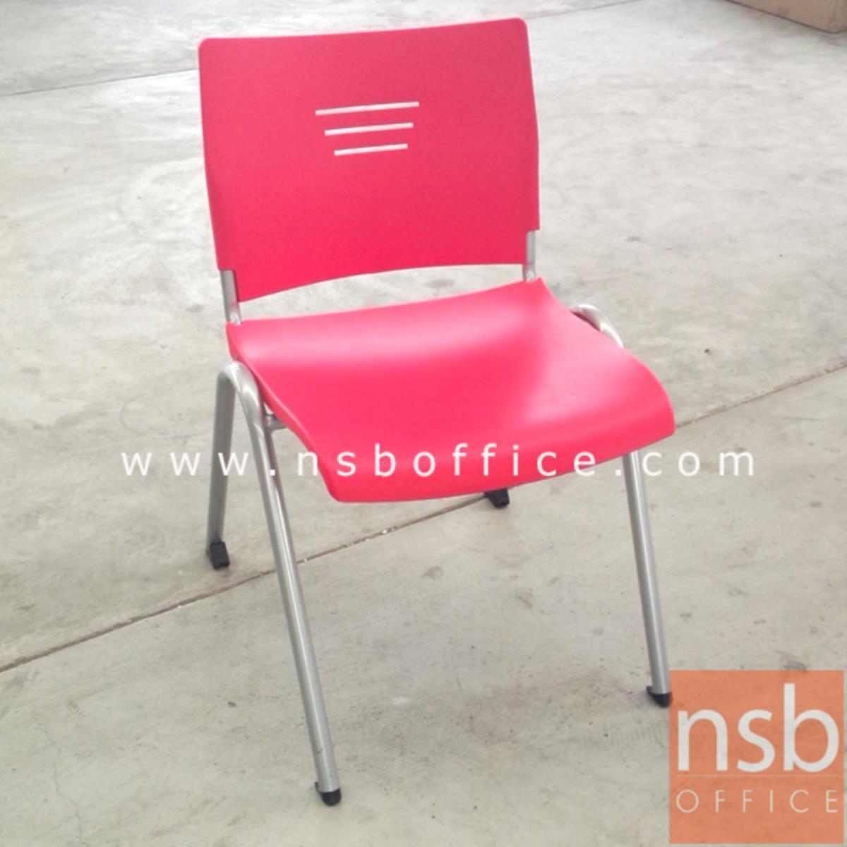 B05A132:เก้าอี้อเนกประสงค์เฟรมโพลี่ รุ่น Mozen (โมเซน)  ขาเหล็กพ่นสี epoxy