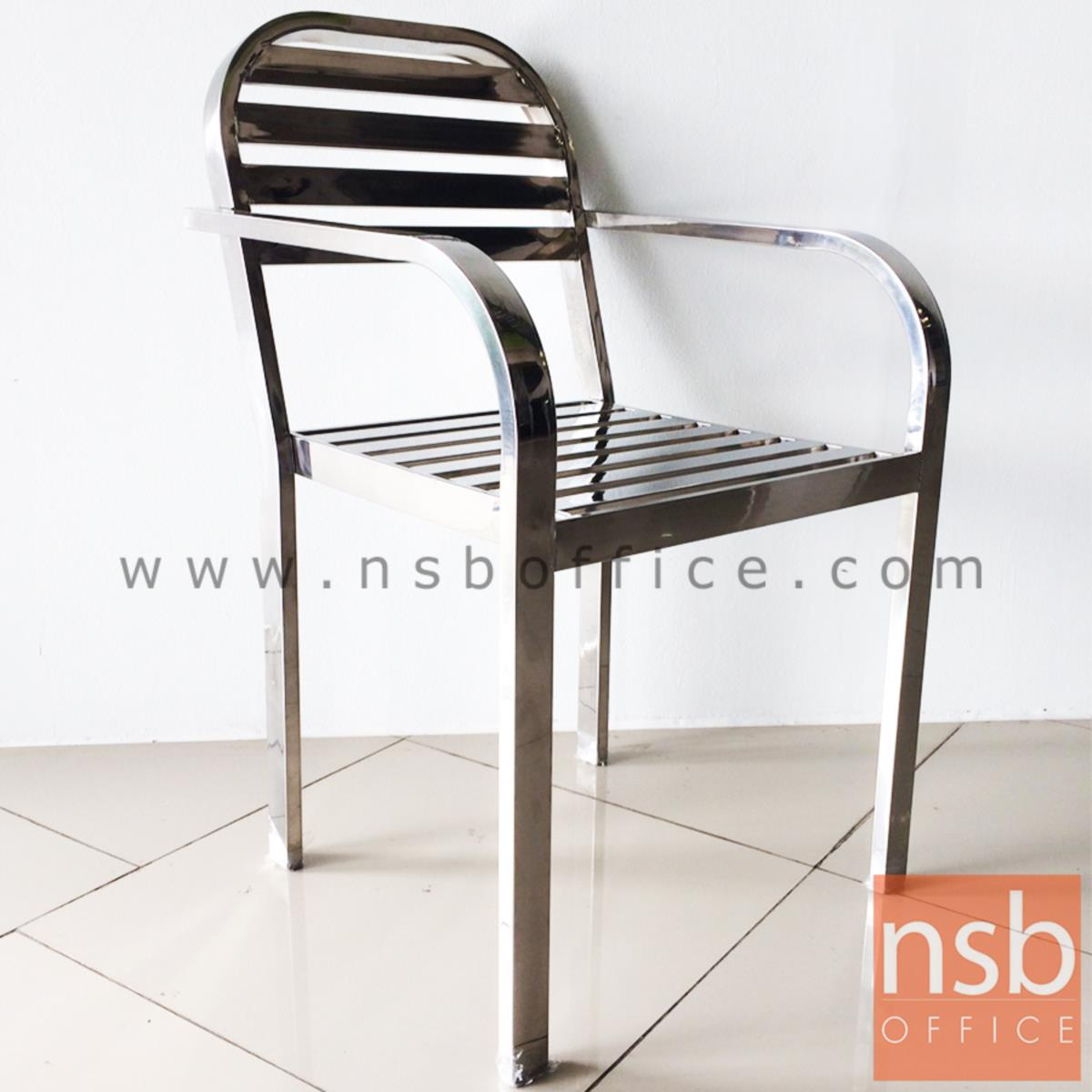 เก้าอี้อเนกประสงค์สแตนเลส รุ่น Pearl Shoal (เพิร์ลโชล)