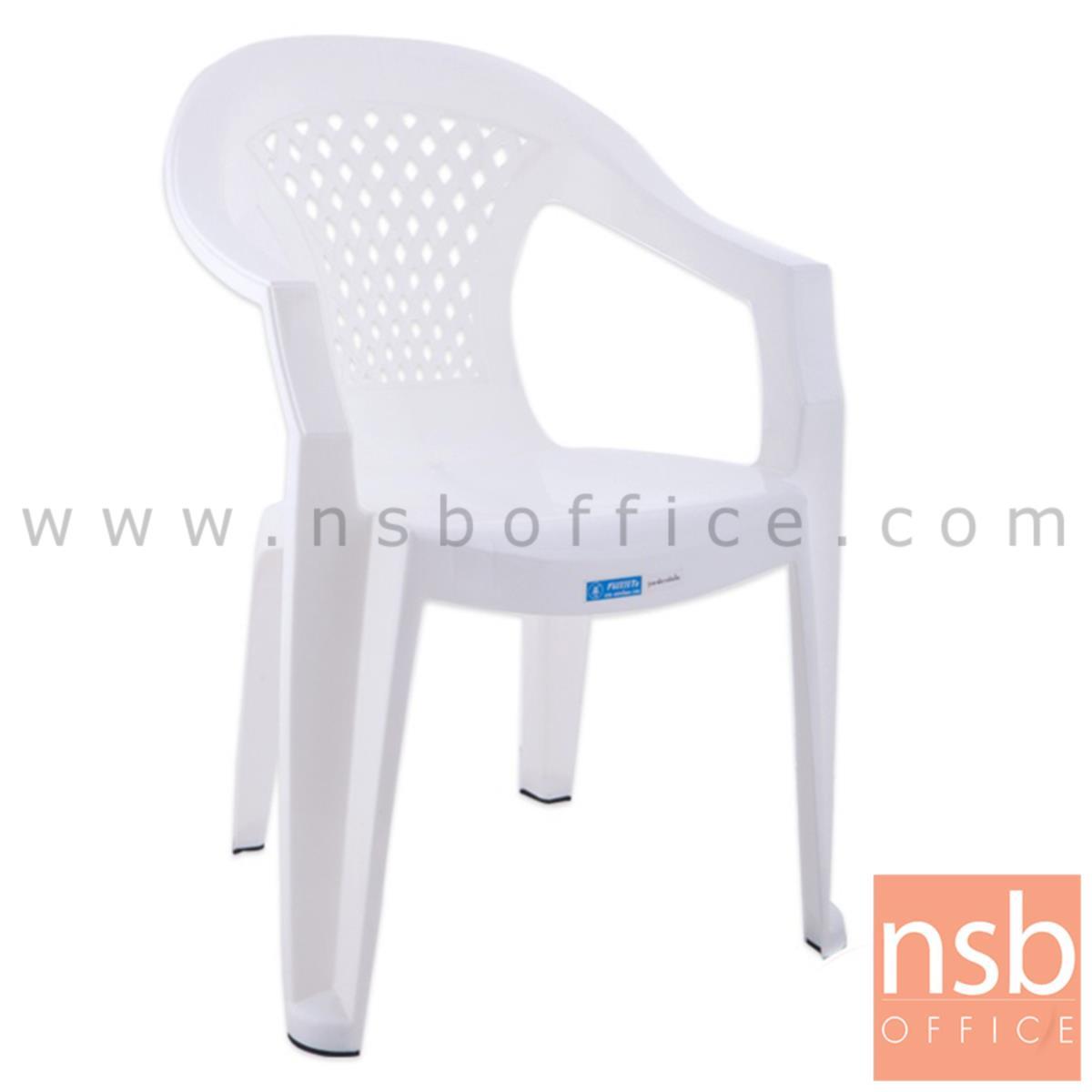 เก้าอี้พลาสติก รุ่น LOUIS _ARMCHAIR (พลาสติกเกรด A)