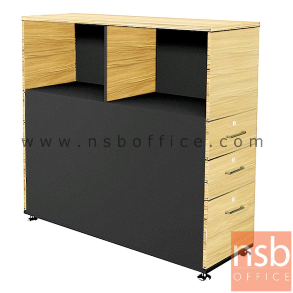 C01A041:ตู้กั้นข้างโต๊ะสำหรับ 2 ที่นั่ง  รุ่น Cranberry (แครนเบอร์รี่) สูง 110 cm. บนช่องวางเอกสาร 3 ลิ้นชัก เมลามีน