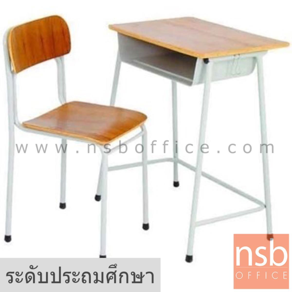 A17A069:ชุดโต๊ะและเก้าอี้นักเรียน สปช. รุ่น MONTANA (มอนตานา)  ระดับประถมศึกษา
