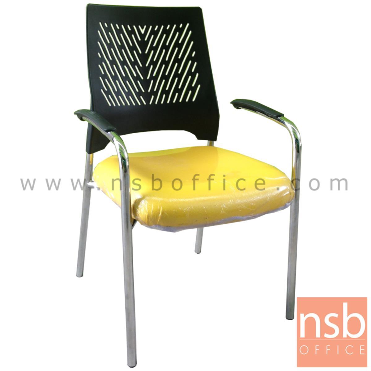 B04A088:เก้าอี้รับแขกหลังเปลือกโพลี่ รุ่น Keith (คีธ)  ขาเหล็กชุบโครเมี่ยม