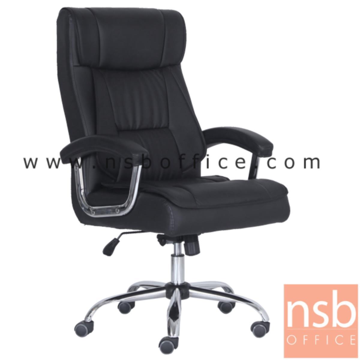 B01A434:เก้าอี้ผู้บริหาร รุ่น Hastur (ฮัสเทอร์)  โช๊คแก๊ส มีก้อนโยก ขาเหล็กชุบโครเมี่ยม