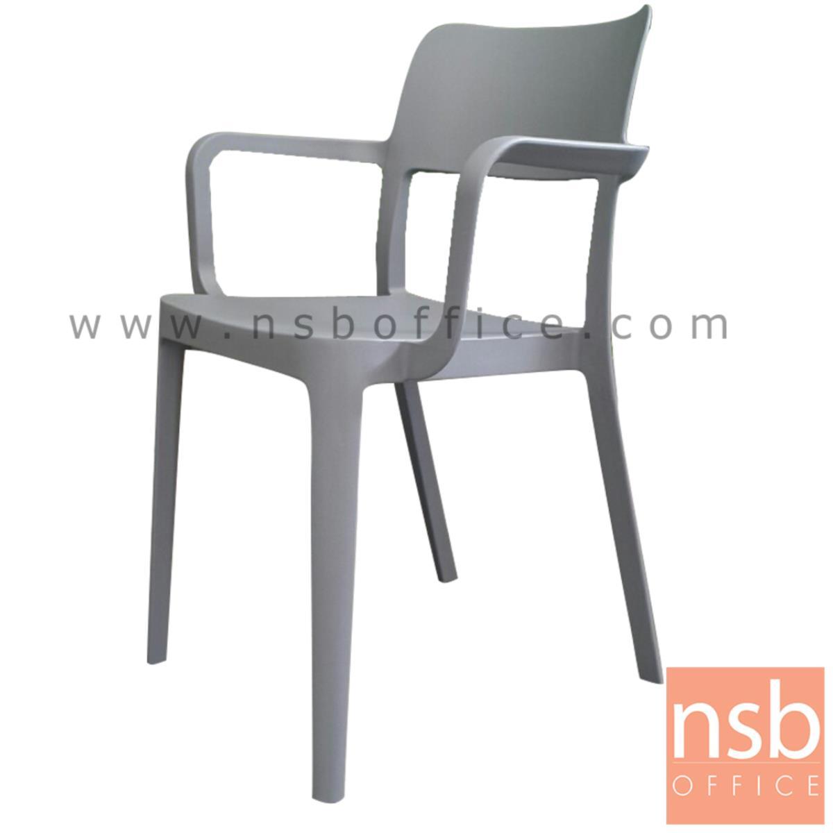 B11A043:เก้าอี้พลาสติกโมเดิร์น รุ่น Nike (ไนกี้)  มีที่้ท้าวแขน