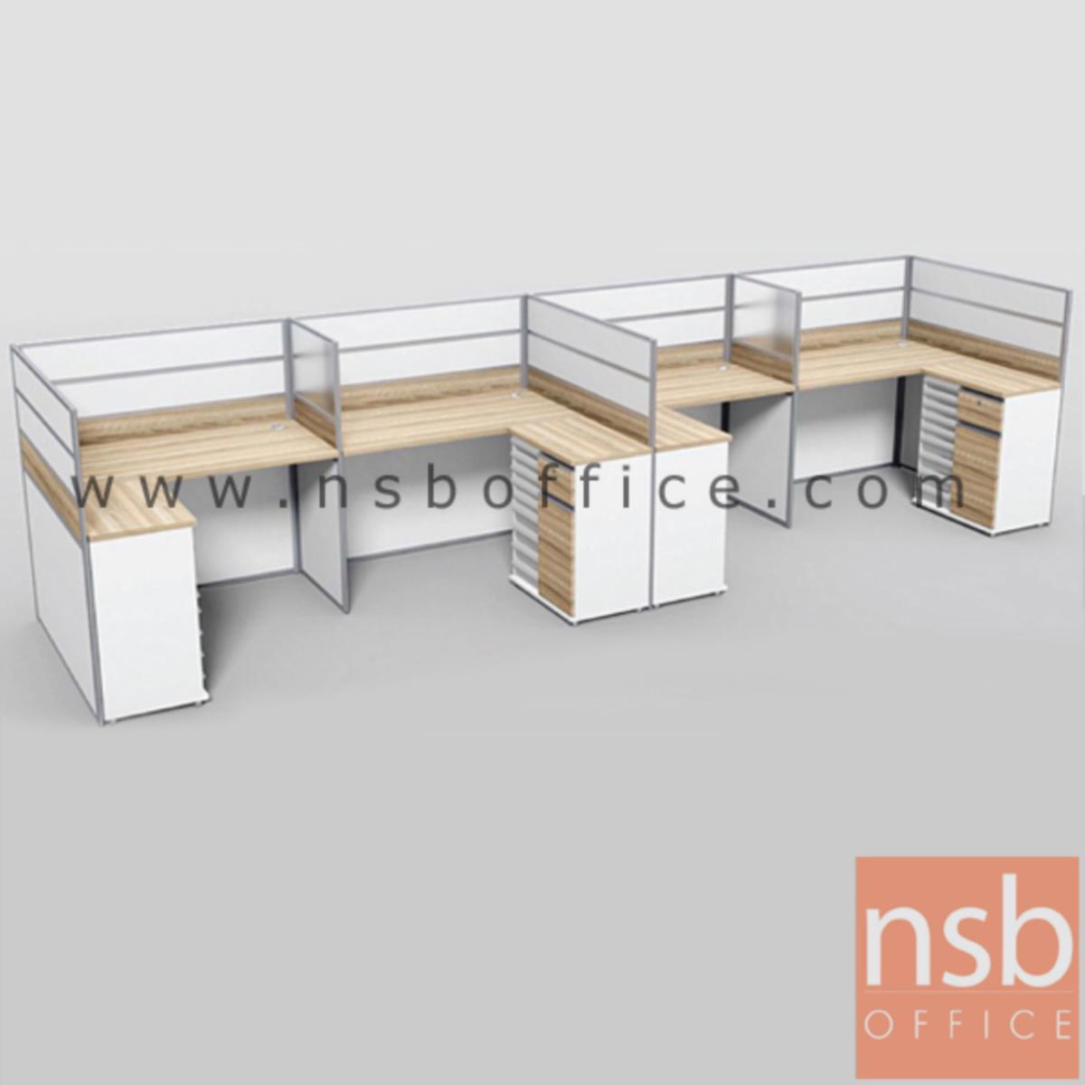 A04A177:ชุดโต๊ะทำงานกลุ่มตัวแอล 4 ที่นั่ง  รุ่น Barcadi 1 (บาร์คาดี้ 1) ขนาดรวม 610W1*122W2 cm. พร้อมตู้ข้างเอกสาร