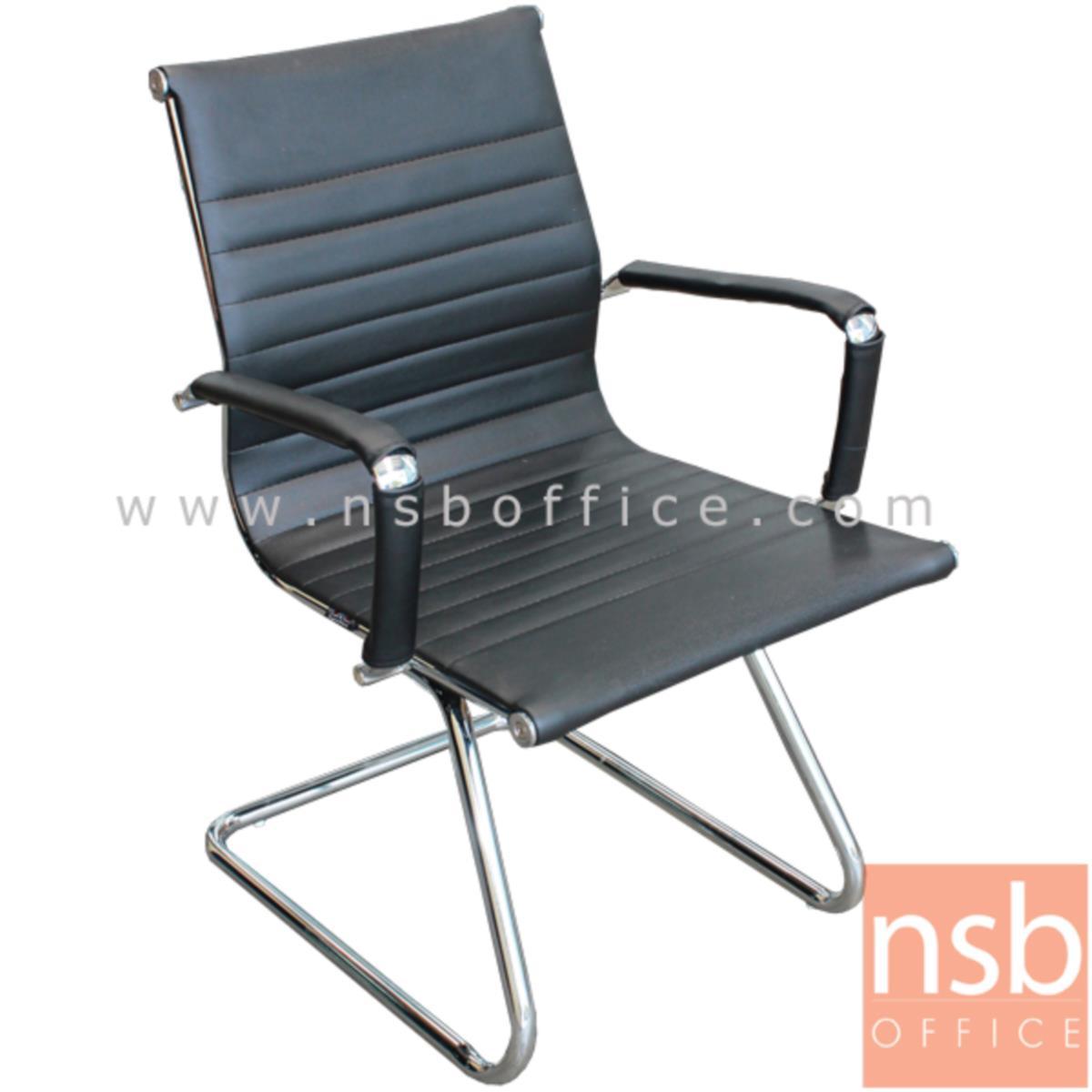 B04A134:เก้าอี้รับแขกขาตัวซี รุ่น Cyclop (ไซคลอป)  ขาเหล็กชุบโครเมี่ยม