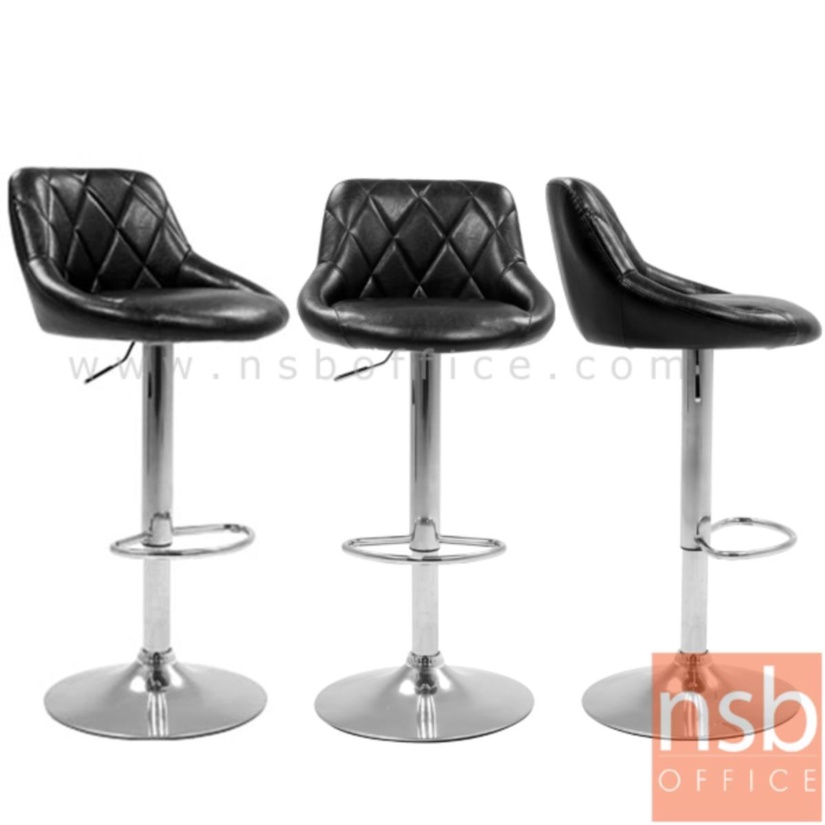 เก้าอี้บาร์สูงหนัง PU BY-CAST รุ่น BHS-1671 ขนาด 51W cm. โช๊คแก๊ส ขาโครเมี่ยมฐานจานกลม