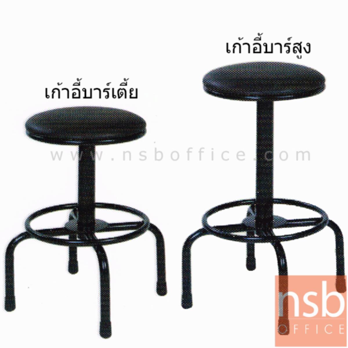 B14A124:เก้าอี้บาร์สตูลที่นั่งเบาะ รุ่น Ancel (แอนเซล)  ขาเหล็กพ่นดำ