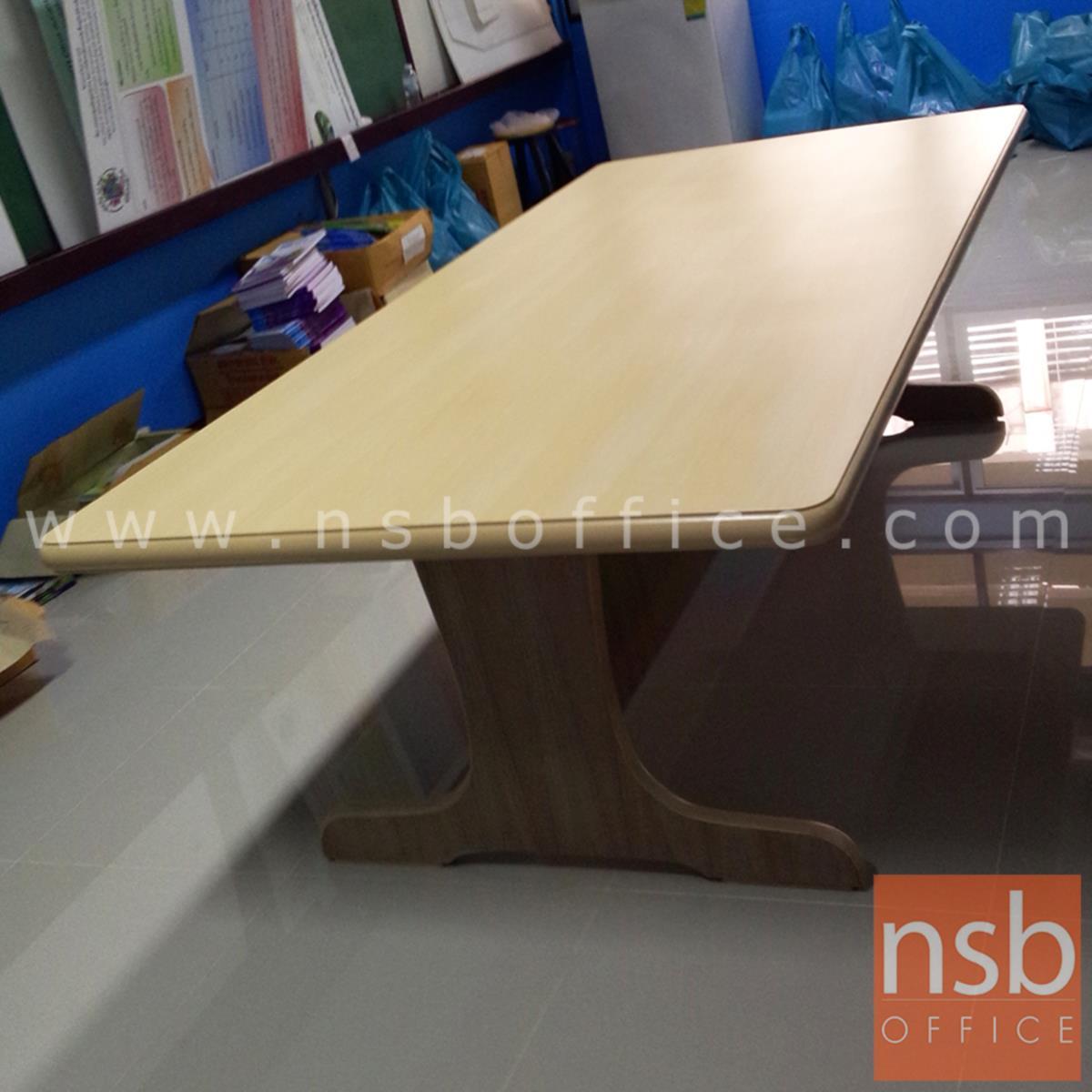 โต๊ะประชุมไม้ยางพาราทรงสี่เหลี่ยม 10 ที่นั่ง รุ่น Hampus (แฮมปัส) ขนาด 240W cm.  ขาไม้ตันรูปตัวที