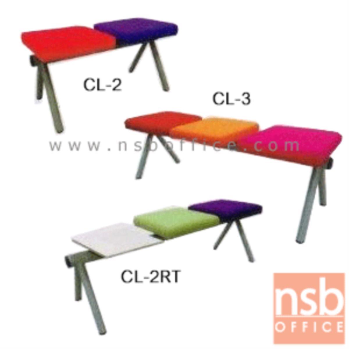 B06A096:เก้าอี้นั่งคอยหุ้มหนังเทียม รุ่น Magnus (แม็กนัส) 2 ,3 ที่นั่ง ขนาด 91W ,141W cm. ไม่มีพนักพิง ขาเหล็ก