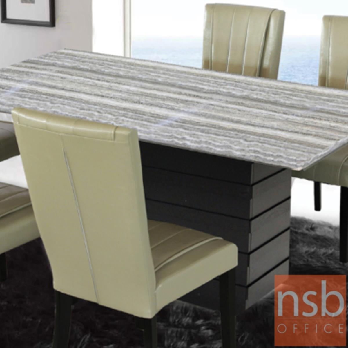 G14A166:โต๊ะรับประทานอาหารหน้าหินอ่อน รุ่น Stansfield (สแตนส์ฟิลด์) ขนาด 180W cm.  โครงขาไม้