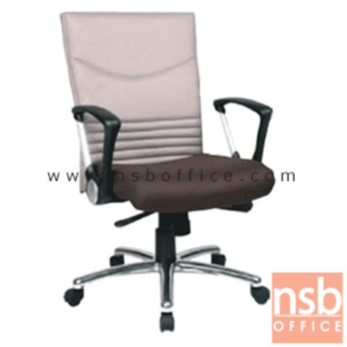 B26A060:เก้าอี้หัวหน้างาน รุ่น VT-35742-I  โช๊คแก๊ส มีก้อนโยก ขาอลูมิเนียม