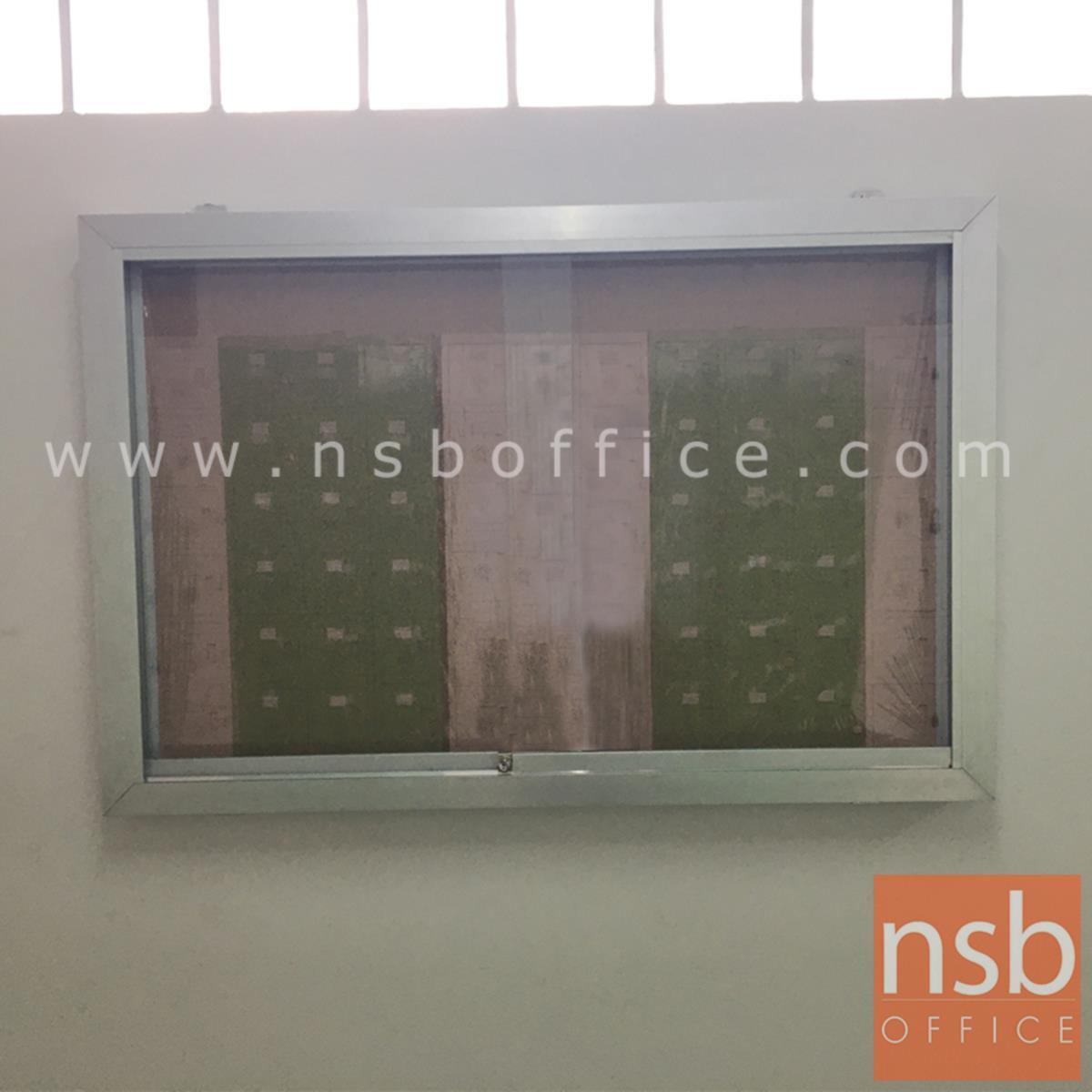 บอร์ดตู้กระจกบานเลื่อน ไม้ก็อก กรอบอลูมิเนียม  มีกุญแจล็อคฟันเลื่อย  (พร้อมติดตั้งบนผนังปูน)