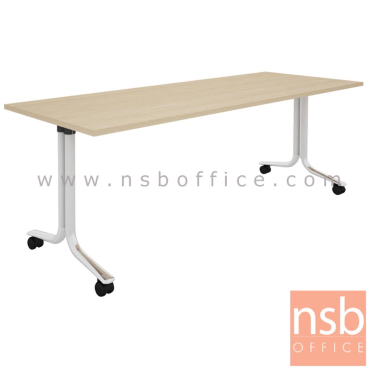 A18A085:โต๊ะประชุมพับเก็บได้ล้อเลื่อน รุ่น MN-1570 ขนาด 150W ,180W cm. ขาเหล็ก